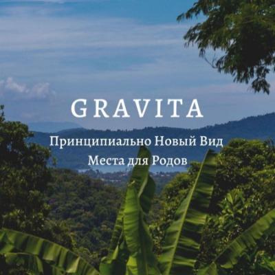 Первая Глобальная Родильная Деревня - Бразилия